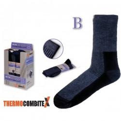 Термоноски ThermoCombitex Beta (lasting socks) 44-46