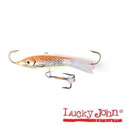Балансир Lucky John Classic 7 (81701-46H) 1.