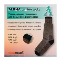 Термоноски ThermoCombitex Alpha (Comfort socks) 37-40