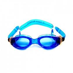 Очки для плавания Grilong G-288 (силиконовая оправа/ в футляре)