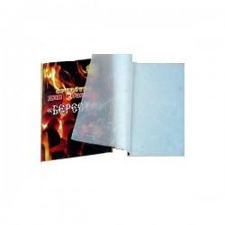 Средство для Розжига Береста 10 листов